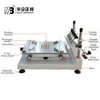 Impresora de plantilla SMT Manual de alta precisión  impresora de placa PCB|Boquillas para soldar| |  -
