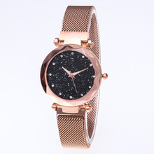 Luxury brand fashion casual ladies simple style magnetic watch romantic stars sky pattern diamond dial metal brac