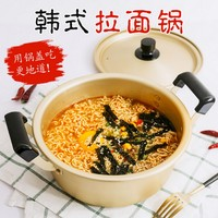 18CM/20CM Heating Pot Different Sizes Stainless Steel Instant Noodles Mike Egg Soup Cooking Pot Kitchen Cookware Free shipping
