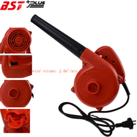 BST 4 AIR BLOWER COMPUTER ELECTRIC BLOWER COMPUTER CLEANER DEDUSTER SUCK DUST REMOVER SPRAY VACUUM CLEANER