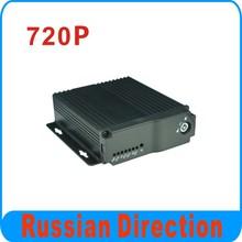 Россия Бесплатная доставка 4 канал 720 P MDVR для автошколы автомобилей, VGA и CVBS выход, модель BD-323, от Brandoo