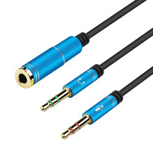 3.5mm Headphone Stereo Audio Mic Y Splitter,3.5 mm Audio + Microphone to 4 Pole Jack Aux Adapter for 4 pin 3.5mm Plug Earphone