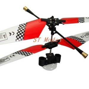 Rc Helicopter 602004 Parts - B