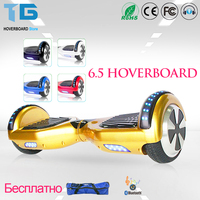 Giroskuter Hoverboard Electric Scooter Smart Balance Steering Wheel Adults Tricycle Hoverboard 6 5 Bluetooth Free Bag