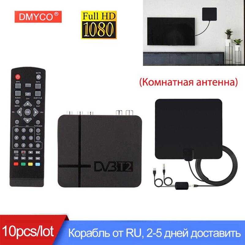 10 шт. DVB T2 ТВ тюнер ресивера MPEG4 DVB T2 HD Совместимость с DVB T/H.264 ТВ приемник w/ RCA/HDMI 1080 P для России/Европа