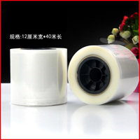 1roll/lots 12cm*4000cm*160micron HIgh Quality Clear Food Vacuum Roll Film Plastic Packaging Bags