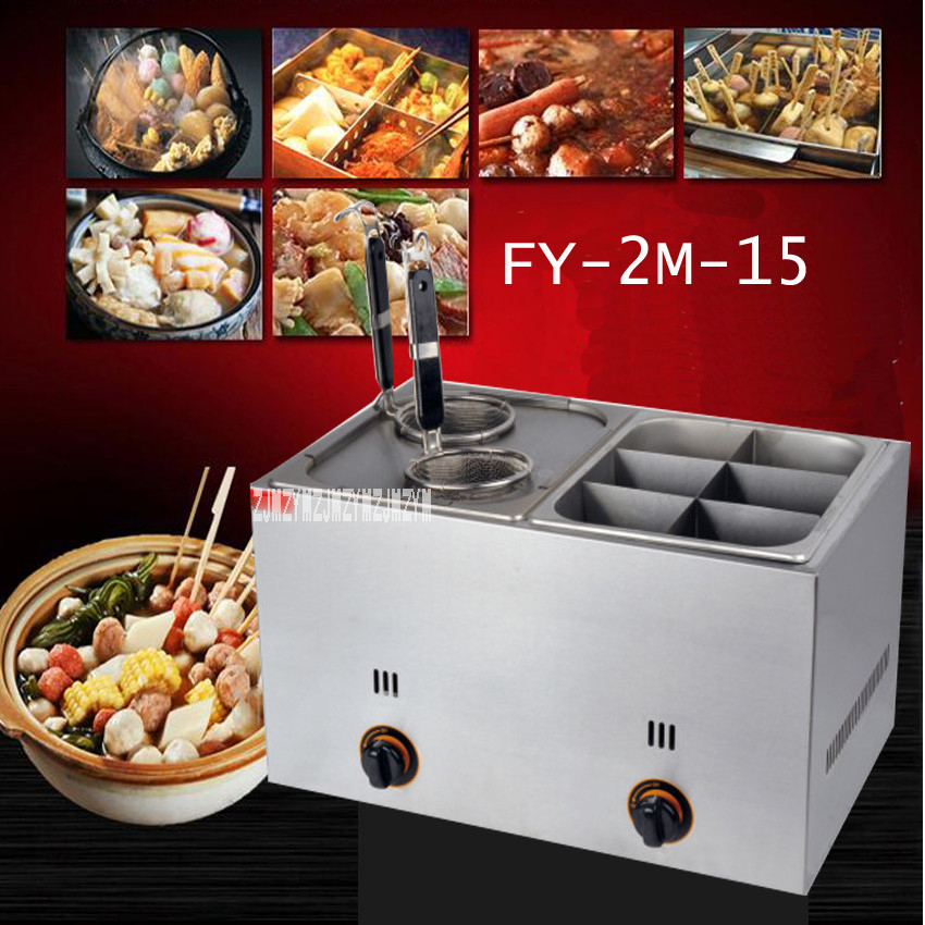 1PC FY-2M-15 Commercial Gas Kanto cooking Mala Tang machine Snack equipment cooking pot1PC FY-2M-15 Commercial Gas Kanto cooking Mala Tang machine Snack equipment cooking pot