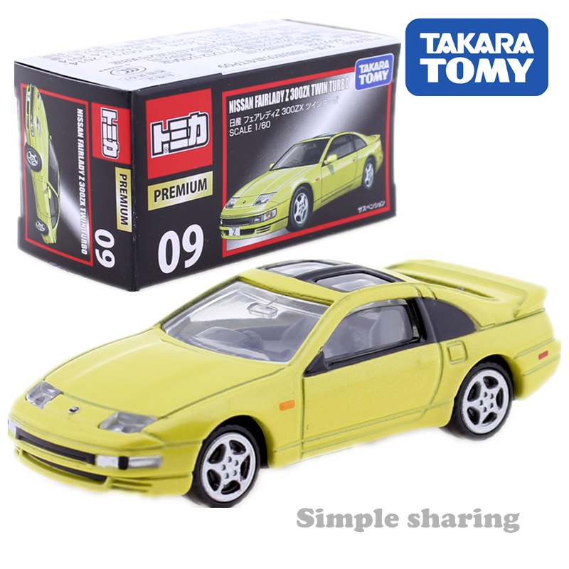 Takara Tomy Tomica Premium Nissan Fairlay Z 300ZX Twin Turbo No.09 CAR Toy 1:61Diecast Hot Model Kit Funny Pop Kids Toys Skyline