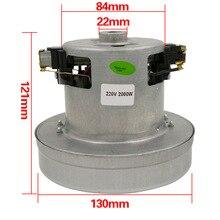 Универсальный пылесос с мотором большой мощности, 220 240 В, 2000 Вт, диаметр 130 мм, аксессуары для пылесоса, комплект для замены деталей