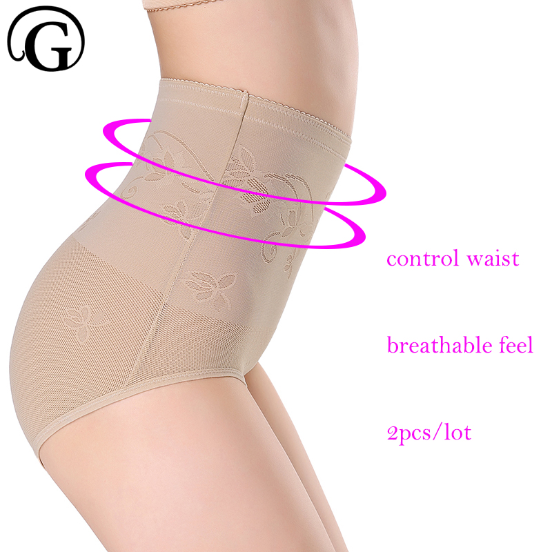 Women Plus Size Slimming Control Panties Tummy Trimmer Body Shaper Butt Lift Underwear Magic Breathable Briefs T6 Underwear & Sleepwears
