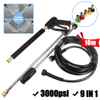 1Set Car High Pressure Washer Gun 10m Wash Hose Tube Power Water Jet Washer With 5 Spray Nozzle For Cleaner Watering Lawn Garden