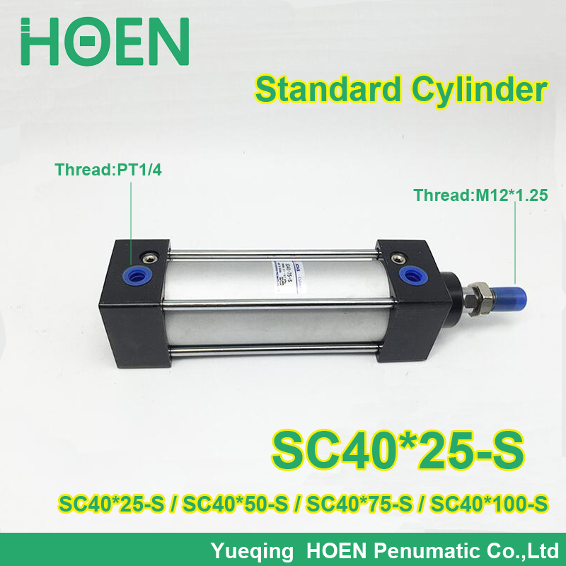 SC40*25-S SC40*50-S SC40*75-S SC40*100-S SC40*125-S SC SU series 40mm bore double action single rod standard pneumatic cylinder 40