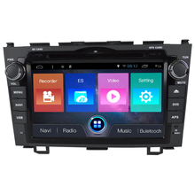 Navirider Android 7.1 car radio tape recorder quad Core 2GB RAM 32GB rom for Honda CRV 2006-2011 head units multimedia