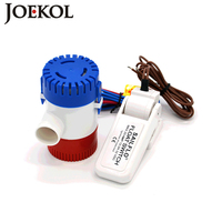 Free Shipping Dc 12v 24v Bilge Pump With Bilge Float Switch 1100GPH Electric Water Pump For