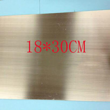 free shipping 2pc 18*30cm 1.6 thick single-sided glass fiber copper clad FR4 FRP board PCB board
