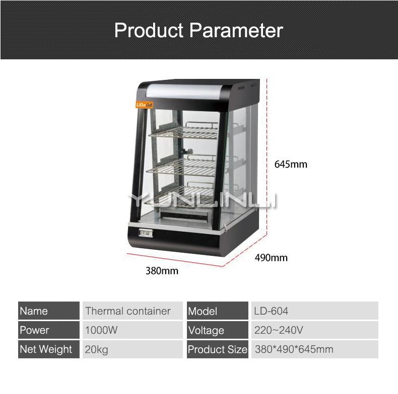 Commerciële Voedsel Verwarming Kast Voedsel Thermaltank Elektrische Thermische Container Gekookte voedsel Warmte Behoud Showcase LD 604 - 3