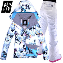 Winter Ski suit Women Brands 2019 High Quality Ski Jacket And Pants Snow Warm Waterproof Windproof Skiing And Snowboarding Suits cheap Jackets Hooded Fits larger than usual Please check this store s sizing info 18125-075 Anti-Wrinkle Breathable Anti-Pilling