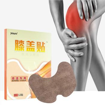 12pcs/bag Joint Pain Relieving Chinese Herbal Plaster Medical Moxa Knee Patch Muscle Body Rheumatoid Arthritis Pain Relief