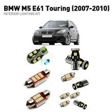 Led interior lights For BMW m5 e61 touring 2007-2010 19pc Lights Cars lighting kit automotive bulbs Canbus Error Free