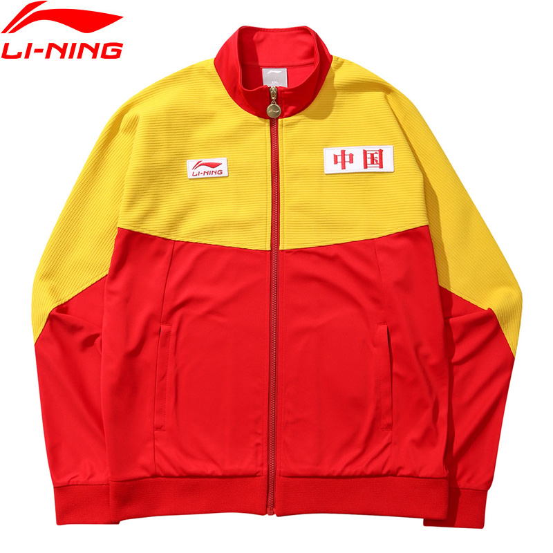 LiNing NYFW Unisex Basketball Series Vintage Coat CHINA LINING Loose Fit Printing LiNing Sport Jackets AWDN787 MWJ2526 hoodie