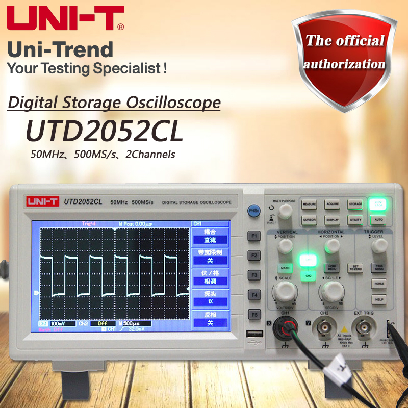 UNI-T UTD2052CL Dual Channel Digital Storage Oscilloscope 50MHz Bandwidth 500Ms/s Sample Rate цена
