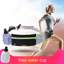 Sports bottle pockets multi-function belt waterproof running invisible personal mobile phone pockets men and women outdoor