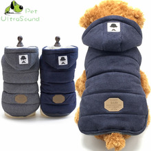 Фотография ULTRASOUND PET Winter Dog Clothes Small Dogs Mustache Dog Coats Diamond Quilted Plaid Lined Warm Pet Clothes Cat Yorkie S-XXL