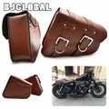 2x Universal Motorcycle PU Leather Saddle bags Cruiser Side Storage Tool Pouches For Harley Sportster XL883 XL1200