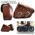 2x Universal Motos PU sacos De Couro Da Sela Cruiser Side Ferramenta de Malotes De Armazenamento Para Harley Sportster XL883 XL1200