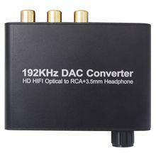 192 кГц ЦАП волоконный коаксиальный конвертер 5,1 HD цифровой аудиодекодер Поддержка AC-3/DTS регулировки громкости декодер