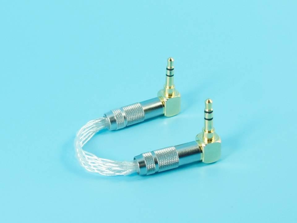 bilder für 12 CM 3,5mm Stecker auf 3,5mm Männlichen HiFi Audiophile Reinem Silber Audio Kabel für AMP
