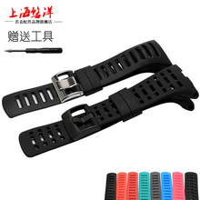 UYOUNG watchband silicone watchband black free shipping watches accessories