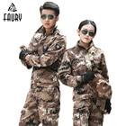 Military Uniform Des...