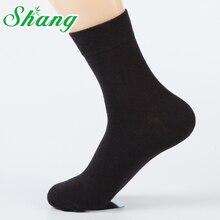 BAMBOO WATER SHANG Men Bamboo fiber socks men pure color elite casual Business thin socks Natural antibacterial 5pairs/lot LQ-33