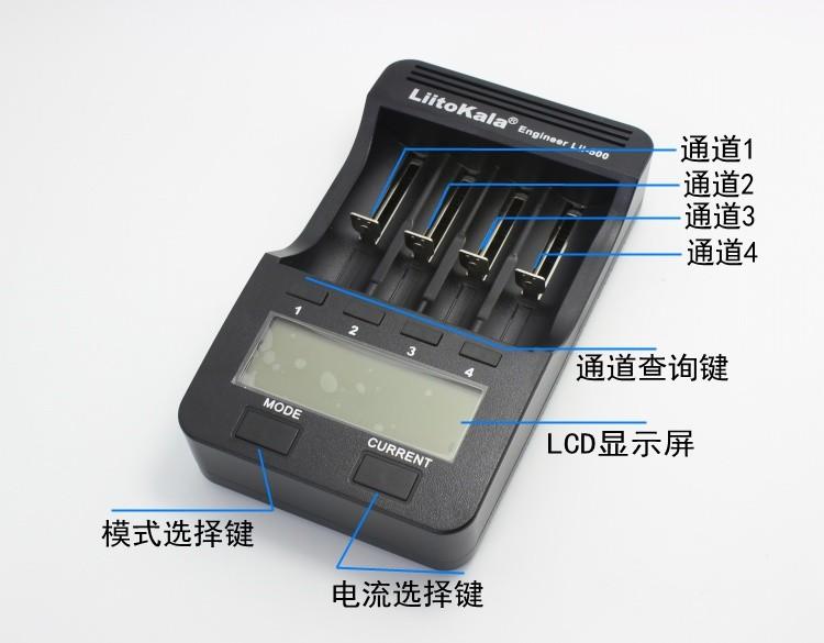 Liitokala-lii-500-LCD-3-7-V-1-2-V-AA-AAA-18650-26650-16340-14500 (2)