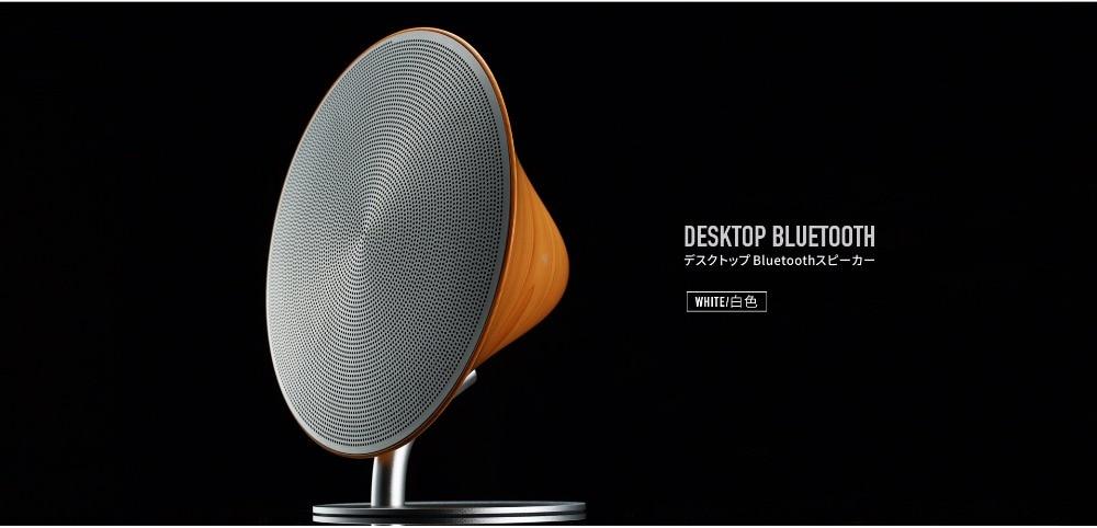 Bluetooth 4.2 Audio /UFO Desktop Stereo Bluetooth Speaker NFC Creative Home Sound Box Touch Key Design Built-In Battery