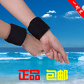 Tourmaline self-heating magnetic therapy wrist support thermal elderly sports protective clothing men and women warm Gauntlets 4