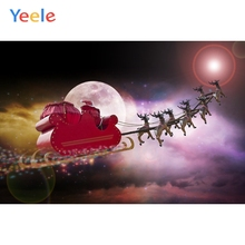 Yeele Christmas Photocall Decors Sled Elks Night Photography Backdrops Personalized Photographic Backgrounds For Photo Studio starry night christmas sled patterned wall stickers