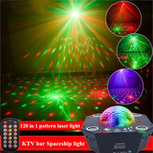 DJ Disco Light Stage Lights 120 In 1 Pattern Laser Light Magic Ball RGBW Projector Stage Club Bar KTV Family Party Lights Show 4pcs stage light led disco light 10w dj laser projector mercury lamps festival bar club party disco strobe lights party lights