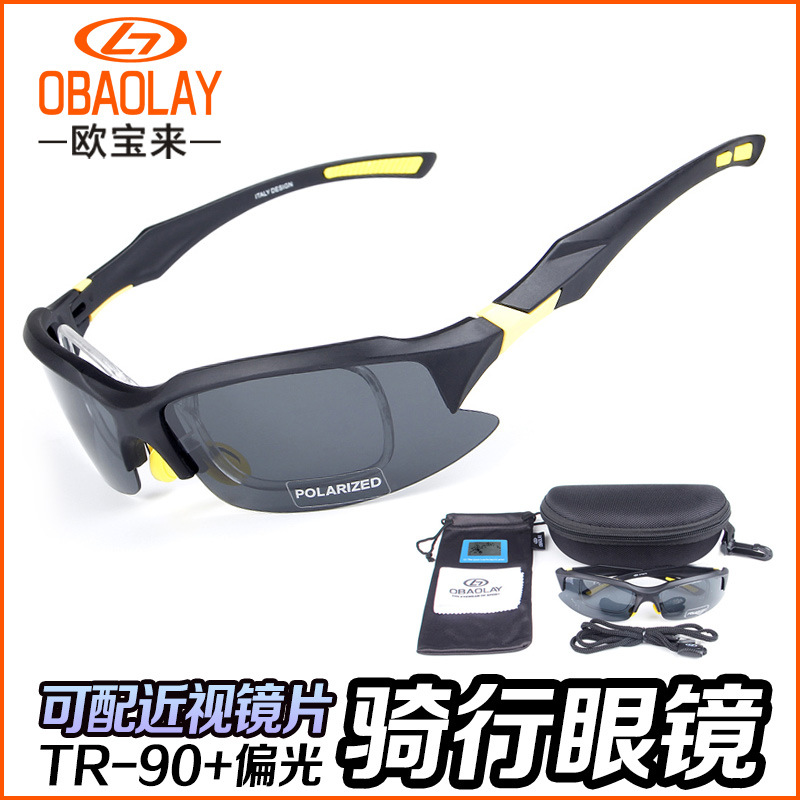 New Cycling Eyewear 3 Color Polarized UV Protection Myopia Frame Sunglasses MTB Bike Bicycle Glasses Sports Equipment Ciclismo
