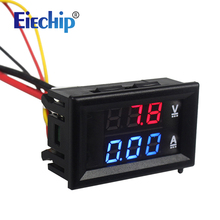 Digital Voltmeter Ammeter DC 100V 10A Blue Red LED Amp Dual Digital display Volt Meter Gauge Car Current Monitor Tester(China)