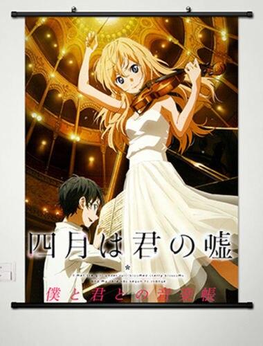 wall scroll poster for anime your lie in april kaori miyazono kousei arima 001