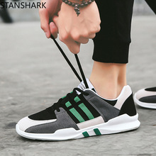 Men Shoes Sneakers Summer Trainers Ultra Boosts Zapatillas Deportivas Hombre Breathable Casual Shoes Men Lace Up Jogging Shoe men casual shoes lace up mens trainers flat walking shoes breathable sport zapatillas hombre basket femme light soft brand shoe