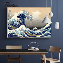 Abstract Japanese Sunrise Posters The Great Wave off Kanagawa Poster Popular Seascape Anime For Bedroom Home Decor