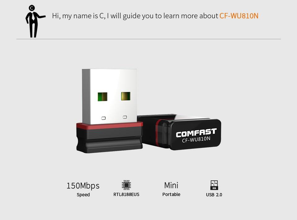 Image 2 - Wi fi адаптер 150 Мбит/с USB WiFi беспроводной адаптер Wi fi адаптер Антенна Сеть карта Ethernet приемник Wi fi COMFAST-in Сетевые карты from Компьютер и офис on AliExpress - 11.11_Double 11_Singles' Day