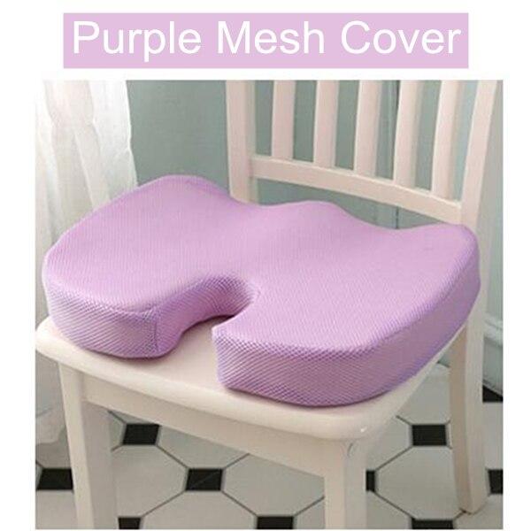 Memory Purple Mesh