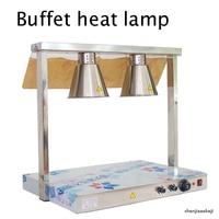 Двухголовная изоляционная лампа, коммерческая лампа для подогрева пищевых продуктов, лампа для сохранения тепла, изолирующая настольная л