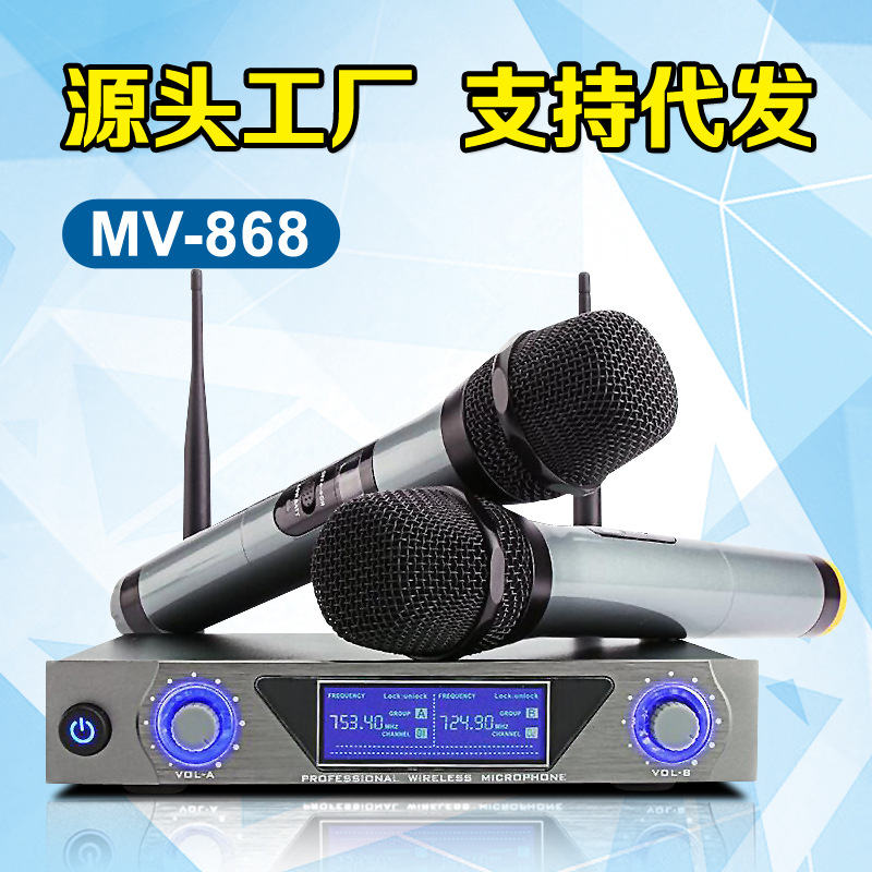 VHF Wireless Microphone Hand-held Professional Microphone  KTV MicrophoneVHF Wireless Microphone Hand-held Professional Microphone  KTV Microphone