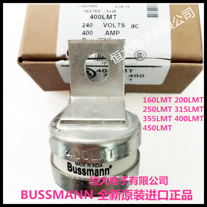 The United States was BUSSMANN BS88; 4 400LMT 400A 240V imported low-voltage fuse 400lmmt 500lmmt 630lmmt bs88 4 240v rndz