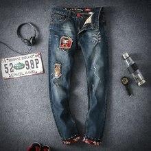 Brand Clothing Mens Denim Jeans Patchwork Hole Fashion Pants Plus Size